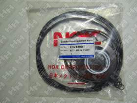 Ремкомплект для гусеничный экскаватор VOLVO EC330B (VOE14600699, VOE14533040, VOE14554798)